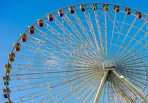 Fimg-giant_wheel_main